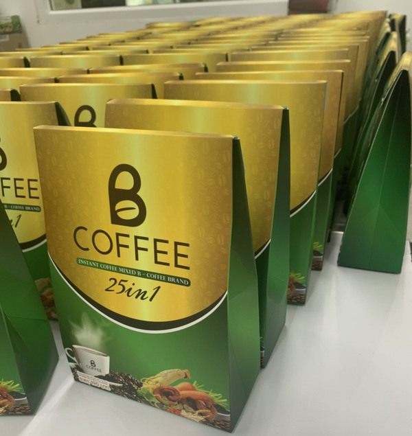 Coffee_Section_2